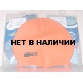 Шапочка для плавания MESUCA SC5786