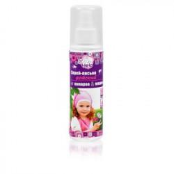 Спрей-лосьон детский от комаров и мошек HELP 125 мл 80522