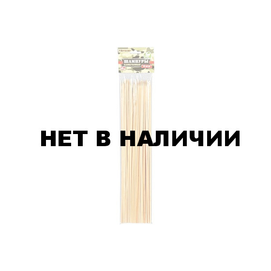 Шампуры бамбуковые BOYSCOUT 50 штук в упаковке (61046)