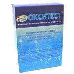 Средство для бассейна Маркопул Окситест Нова (жидкость+порошок) 1,5 кг.