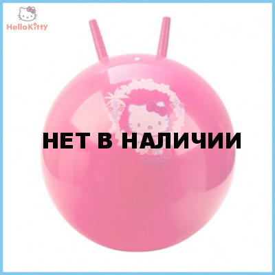 Мяч для фитнеса HELLO KITTY (с ручкой,45см,ПВХ с перламутовым эффектом ) a778bffbb96