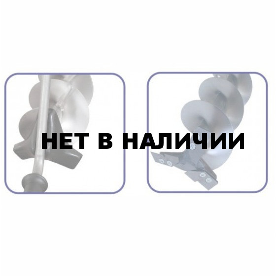 Ледобур Титан ТЛР-150Д-3НТР 3 ножа, телеск. ручк.