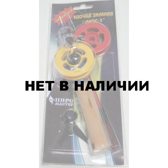 Зимняя удочка Пирс МОС-1