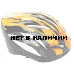 Шлем для скейтов, роликов и вело Joerex JH0601 желтый