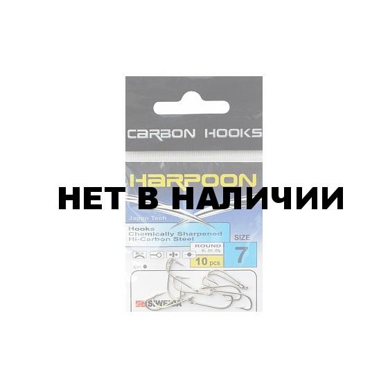 Крючок SWD HARPOON Round №10S (10шт.) (3222310)