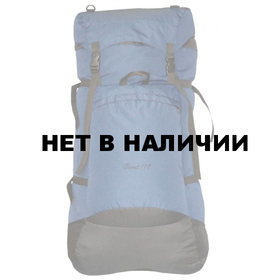 Рюкзак Скаут 110