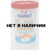 Сухое горючее СЛЕДОПЫТ-Экстрим,80 гр.