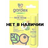 Бальзам Gardex Baby после укусов (0157)