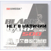Рыболовная катушка Siweida Black Carp 500 3+1ВВ 1574024