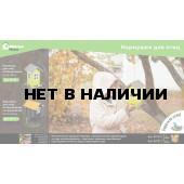 Кормушка для птиц Blumen Haus 65710