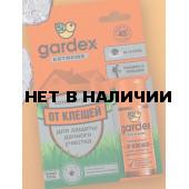 Средство от клещей концентрат Gardex Extreme для защиты дачного участка 63280