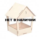 Кормушка для птиц сборная Blumen Haus 65707