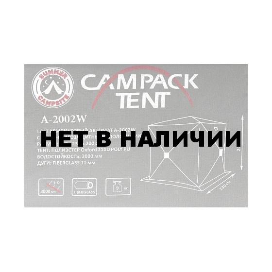 Шатер быстросборный Campack Tent A-2002W NEW