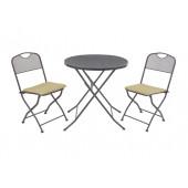 Набор складной мебели Go Garden Alicante 50364