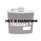 Фляжка нержавеющая в кожаном оплете Следопыт PF-BD-F16 180 мл