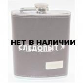 Фляжка нержавеющая в кожаном оплете Следопыт PF-BD-F18 240 мл