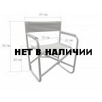 Кресло складное Митек Люкс с органайзером 02 УЦЕНЕННОЕ