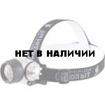 Фонарь налобный СИБИРСКИЙ СЛЕДОПЫТ Циклоп 21, 12L (PF-PFL-HL17)