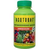 Биоудобрение Азотовит универсальное удобрение для комнатных и садовых растений А10258