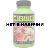 Биоудобрение Фосфатовит для роз и садовых цветов Ф10357