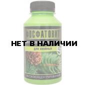 Биоудобрение Фосфатовит для хвойных растений Ф10494