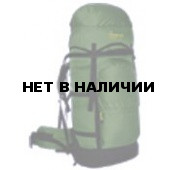 Рюкзак Normal Атлант 130
