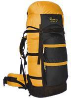 Выбрать рюкзак атлант 110 шитые рюкзак