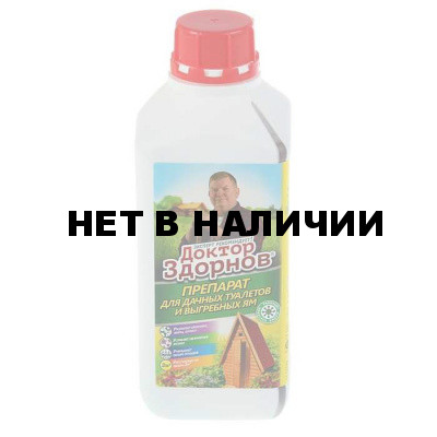 Биоактиватор для созревания компоста Доктор Здорнов Д350089