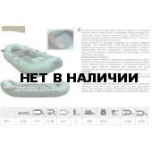 Надувная лодка Лидер Компакт-275 (серая)