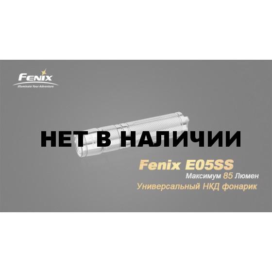 Фонарь Fenix E05 SS нержав.сталь