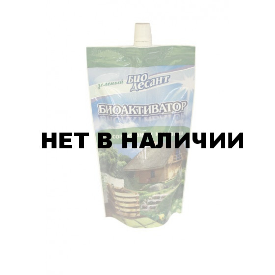 Биоактиватор для созревания компоста Биодесант, 300 г.