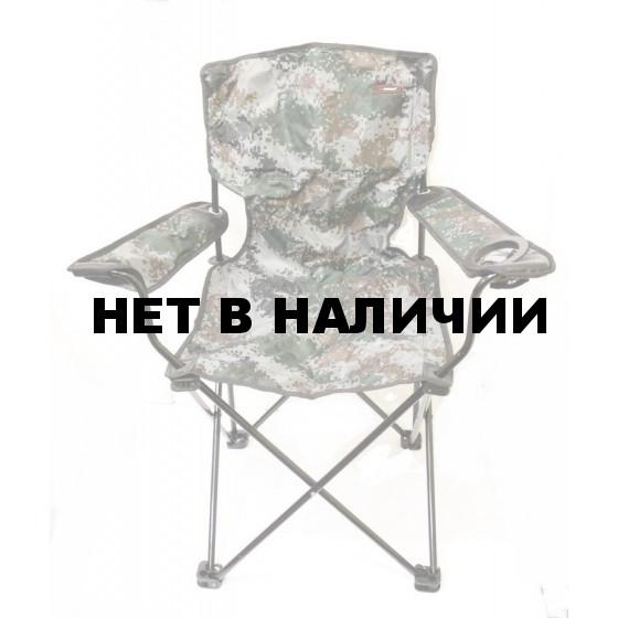 Кресло Siweida 053 (8707053) Уцененное