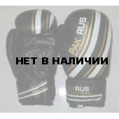 Перчатки боксерские Pak Rus, искусственная кожа, 4 OZ, PR-11-014