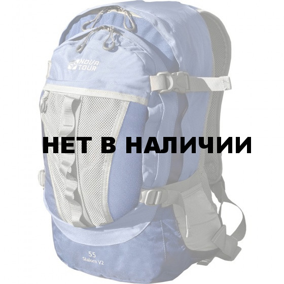 Рюкзак Greenell Слалом 55 V2