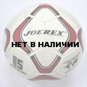 Мяч футбольный JOEREX №5 JS600
