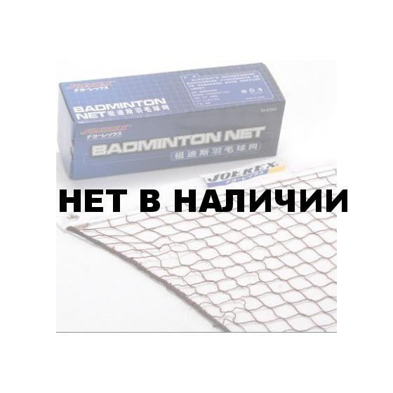 Сетка для бадминтона (нейлон) Joerex 8498