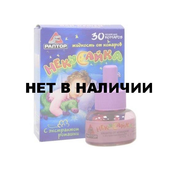 Жидкость РАПТОР от комаров 30 ночей для детей (G9616)