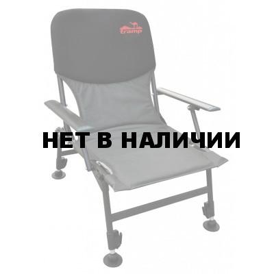 Кресло Tramp Fisherman TRF-032