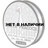 Леска Balsax White Peacock Fluorocarbon 100м 0,18
