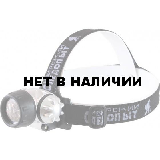 Фонарь налобный СИБИРСКИЙ СЛЕДОПЫТ Циклоп 12, 12L/100 (PF-PFL-HL16)