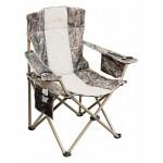 Кресло Woodland Hunter, 63 x 63 x 103 см (сталь) CK-015G