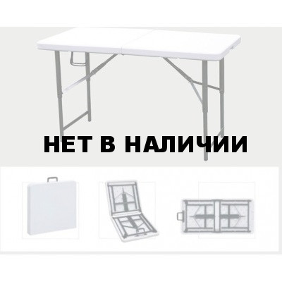 Стол складной F122