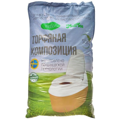 Смесь для компостирующих биотуалетов (торфяная композиция) 50л