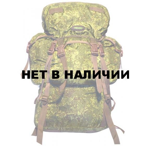 Рюкзак Prival Бобер