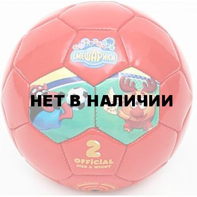 Мяч футбольный Смешарики №2 SMSO 101 недорого - 350 р.  4645cd7892509