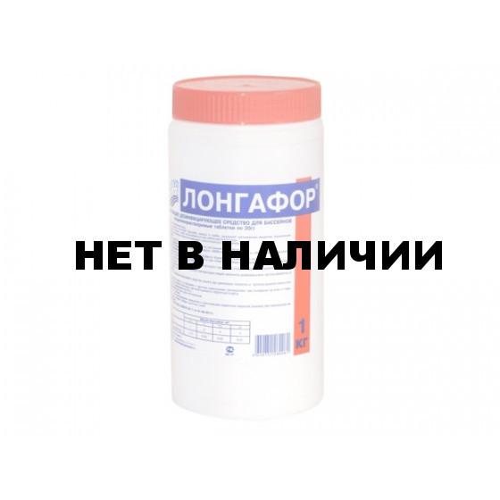 Средство для бассейна Маркопул Лонгафор (таблетки по 20 г.) 1 кг.
