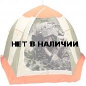 Палатка рыбака Нельма 3 (автомат) Здесь рыбы нет