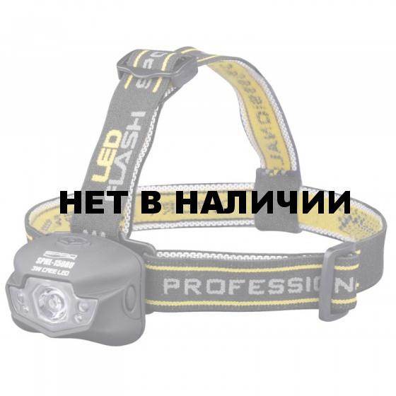 Налобный фонарь SPRO LED HEAD LAMP SPHL150RU 004708-00700