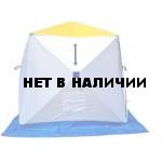 Палатка для зимней рыбалки Стэк Куб-3 двухслойная (дышащий верх)