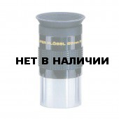 "Окуляр для телескопа Meade Super Plossl 4000 SP 15mm 1,25"""